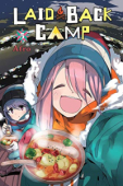 Laid-Back Camp - Vol.05: Kindle Edition