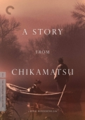 A Story from Chikamatsu (OwS)