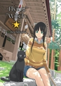 Flying Witch - Vol.01