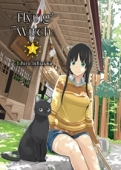Flying Witch - Vol.01: Kindle Edition