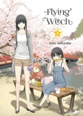 Flying Witch - Vol.02