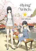 Flying Witch - Vol. 02: Kindle Edition