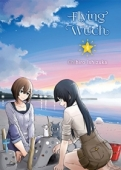 Flying Witch - Vol.04: Kindle Edition