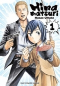 Hinamatsuri - Vol.01: Kindle Edition