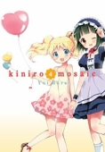 Kiniro Mosaic - Vol.04: Kindle Edition