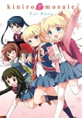 Kiniro Mosaic - Vol.07: Kindle Edition