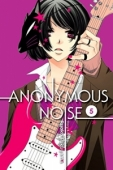 Anonymous Noise - Vol.05: Kindle Edition