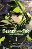 Seraph of the End: Vampire Reign - Vol.01: Kindle Edition
