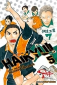 Haikyu!! - Vol.05: Kindle Edition