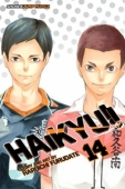 Haikyu!! - Vol.14: Kindle Edition