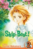 Skip Beat! - Vol.02: Kindle Edition