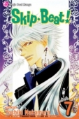 Skip Beat! - Vol.07: Kindle Edition