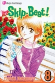 Skip Beat! - Vol.08: Kindle Edition