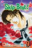 Skip Beat! - Vol.09: Kindle Edition