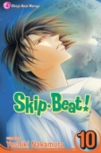 Skip Beat! - Vol.10: Kindle Edition
