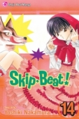 Skip Beat! - Vol.14: Kindle Edition