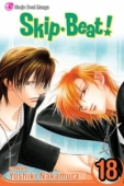 Skip Beat! - Vol.18: Kindle Edition