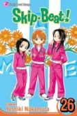Skip Beat! - Vol.26: Kindle Edition