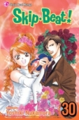 Skip Beat! - Vol.30: Kindle Edition