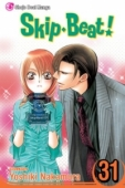 Skip Beat! - Vol.31: Kindle Edition