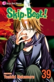 Skip Beat! - Vol.39: Kindle Edition