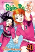 Skip Beat! - Vol.40: Kindle Edition