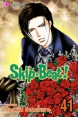 Skip Beat! - Vol.41: Kindle Edition