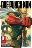 One-Punch Man - Vol. 01: Kindle Edition