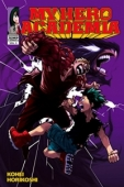 My Hero Academia - Vol.09: Kindle Edition