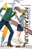 Monthly Girls' Nozaki-kun - Vol.04: Kindle Edition