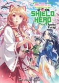The Rising of the Shield Hero - Vol.13