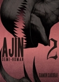 Ajin: Demi-Human - Vol.02: Kindle Edition