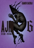Ajin: Demi-Human - Vol.06: Kindle Edition