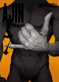 Ajin: Demi-Human - Vol.07: Kindle Edition