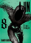 Ajin: Demi-Human - Vol.08: Kindle Edition