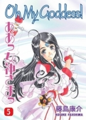 Oh My Goddess! - Vol.05: Kindle Edition