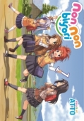 Non Non Biyori - Vol.01: Kindle Edition