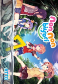 Non Non Biyori - Vol.07: Kindle Edition