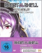 Ghost in the Shell: Stand Alone Complex - Solid State Society: Limited FuturePak Edition