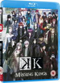 K: Missing Kings [Blu-ray]