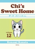 Chi's Sweet Home - Vol.12: Kindle Edition
