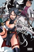 Triage X - Vol.15: Kindle Edition