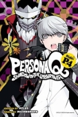 Persona Q: Shadow of the Labyrinth - Side P4 - Vol.01: Kindle Edition