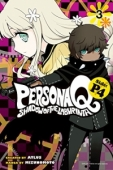 Persona Q: Shadow of the Labyrinth - Side P4 - Vol.03: Kindle Edition