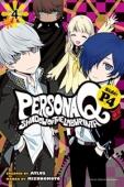 Persona Q: Shadow of the Labyrinth - Side P4 - Vol.04: Kindle Edition