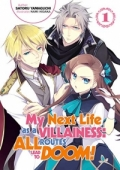My Next Life as a Villainess: All Routes Lead to Doom! - Vol.01: Kindle Edition