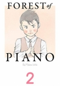 Forest of Piano - Vol.02: Kindle Edition
