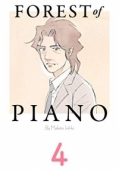 Forest of Piano - Vol.04: Kindle Edition