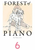 Forest of Piano - Vol.06: Kindle Edition