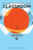 Assassination Classroom - Vol.08: Kindle Edition